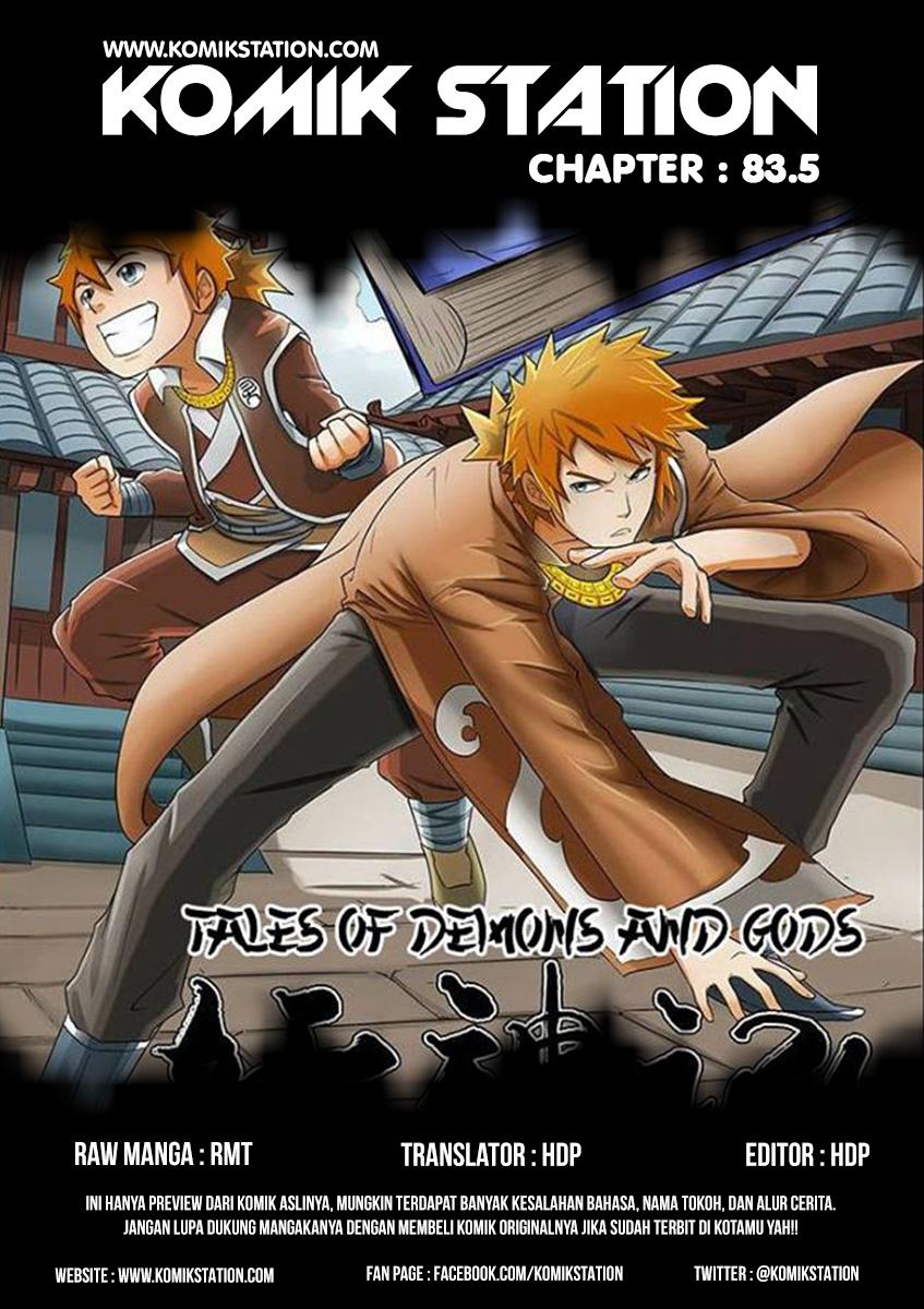Baca Komik Tales of Demons and Gods Chapter 83.5 Komik Station