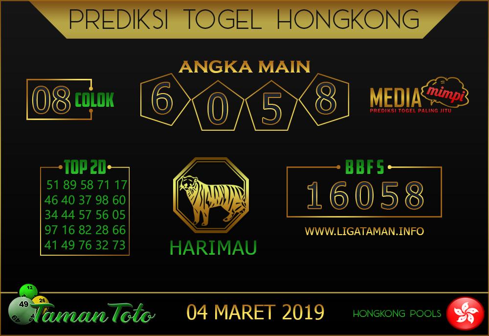 Prediksi Togel HONGKONG TAMAN TOTO 04  MARET 2019