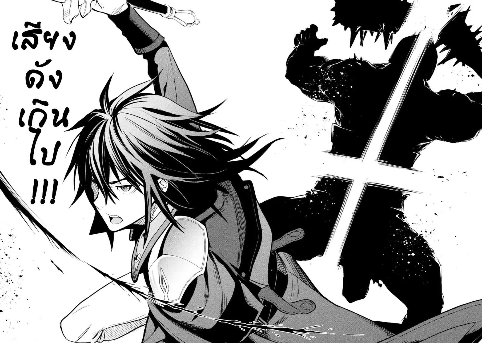อ่านการ์ตูน Koko wa Ore ni Makasete Saki ni Ike to Itte kara 10 Nen ga Tattara Densetsu ni Natteita ตอนที่ 2 หน้าที่ 51