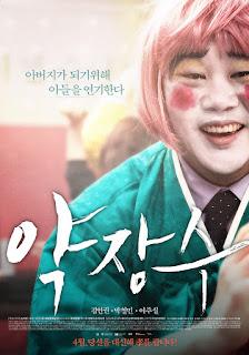 Clown of a Salesman (2015) [พากย์ไทย]