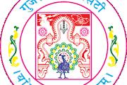 Gujarat University Exam Time Table Declared April 2017