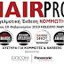 Έρχεται η 5η Hairprof!