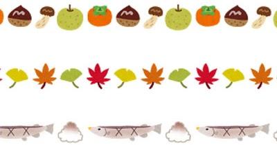 いろいろな秋のイメージのライン素材 かわいいフリー素材集 いらすとや