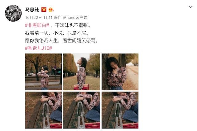 Yang Zi Sandra Ma CP with Deng Lun