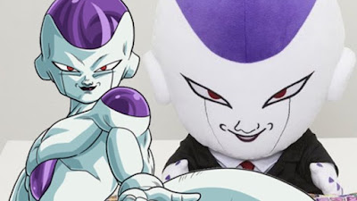 Dragon Ball Z' Reveals Adorable Freeza PC Plush
