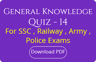 General Knowledge Quiz - 14
