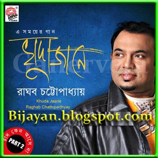 Raghab chatterjee chand keno download for windows