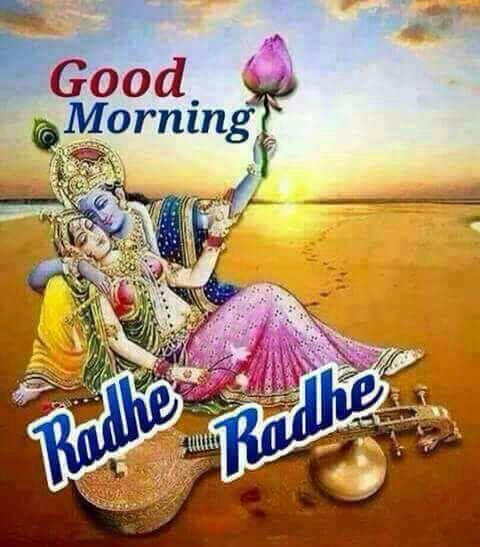 Good Morning Radhe Krishna Images Collection
