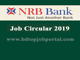NRB Bank Limited MTO Job Circular 2019
