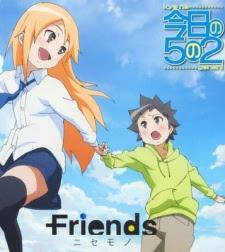 Kyou no Go no Ni: Takarabako - Kyou no Go no Ni OVA 2009 Poster