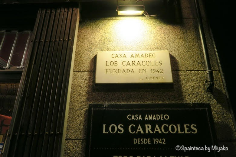 CASA AMADEO LOS CARACOLES マドリードの珍味カタツムリの名店の看板