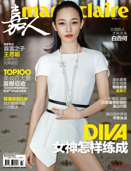 MARIECLAIREChina-Benda-BenLiu-July2014
