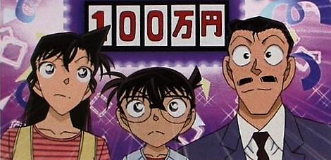 That's a lot of yen.