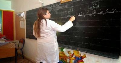 مطلوب مدرسين للتعليم الإبتدائي والأولي ومربيات أطفال بشهادة البكالوريا فما فوق