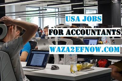 وظائف أمريكا للمحاسبين USA Jobs for Accountants | وظائف ناو