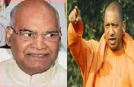 cm-yogi-appeal-all-up-parties-to-support-ramnath-kovind-president