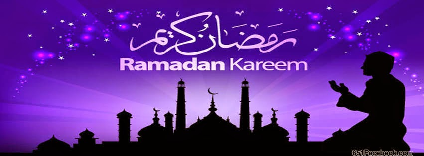 Best ramadan facebook cover pictures