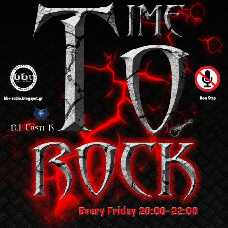 'Time To Rock': Παρασκευή 18 Μαρτίου στις 20:00! Tune in!