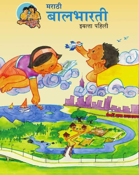 www.balbharati.in/downloadbooks/marathi_balbharti_std_1st_final.pdf