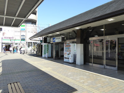 JR学研都市線『津田駅』西側