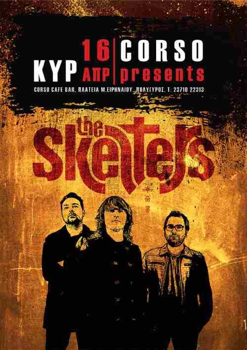 THE SKELTERS: Κυριακή 16 Απριλίου @ Corso Cafe Bar (Πολύγυρος Χαλκιδικής)