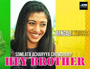 Hey Brother - Chawlochitro Circus, Somlata Acharyya Chowdhury
