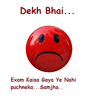 Exam Status In Hindi