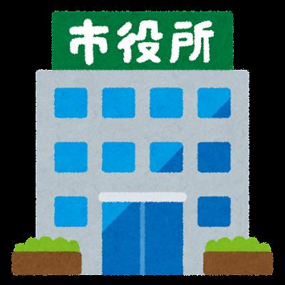 https://3.bp.blogspot.com/-2it8gdeKZIQ/VRE4s1NP_jI/AAAAAAAAsWc/iFaS5Pt0ZnM/s400/building_shiyakusyo.png