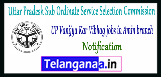 Uttar Pradesh Sub Ordinate Service Selection Commission Amin 2017-18 Notification Application