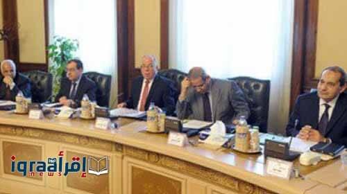 أخبار مصر اليوم الأربعاء 10-8-2016 اجتماع الحكومة الاسبوعى لمناقشة اهم الملفات الامنية والاقتصادية