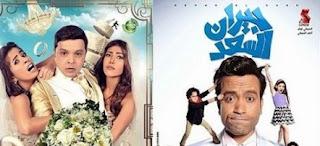 تردد قنوات الافلام العربية المجانية على النايل سات محدثة