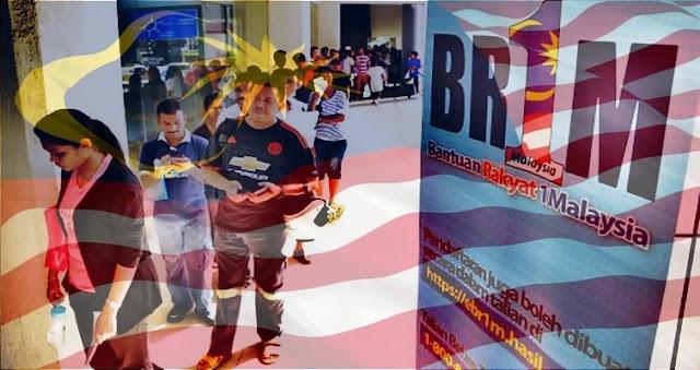 BR1M 2017 : KRITERIA/SYARAT KELAYAKAN & PERMOHONAN BARU (SECARA ONLINE/MANUAL) & CARA KEMASKINI