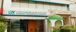 وظائف لطلبة كلية التجارة فى بنك كريدي أجريكول فى مصر لعام 2018