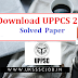 Download UPPCS 2016 previous year solved question paper