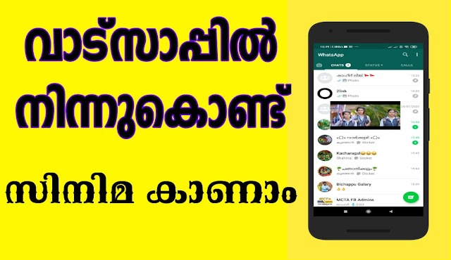 Download New Video Player Android App