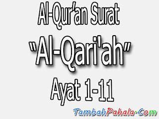 Surat Al-Qari'ah, Al-Qur'an Surat Al-Qari'ah