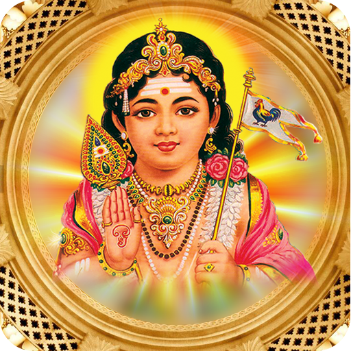 20 Lord Murugan Adbhut Hd Pictures And Wallpapers God Wallpaper