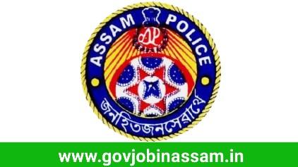 Assam Police Recruitment 2018, govjobinass