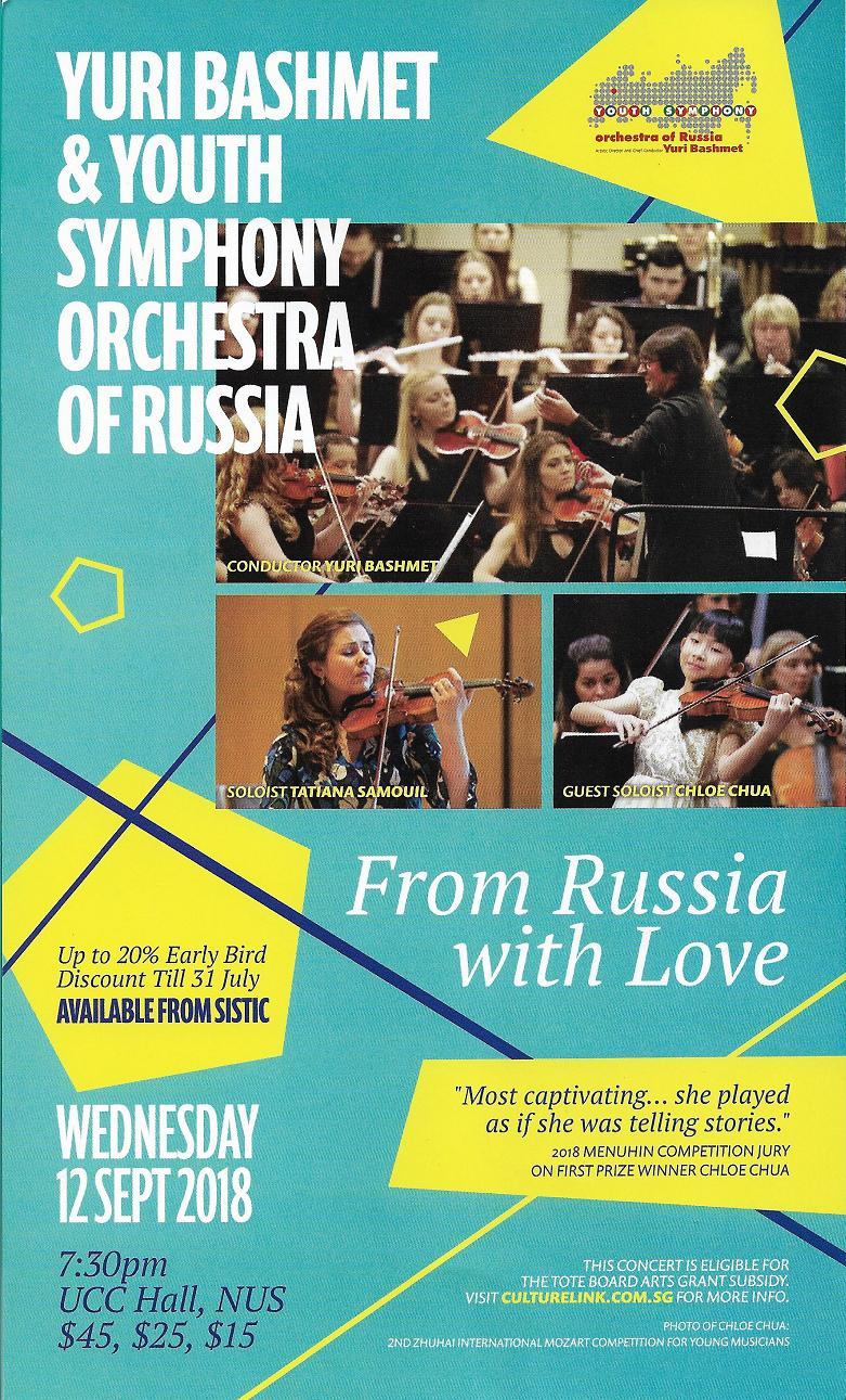 pianomania: FROM RUSSIA WITH LOVE / Yuri Bashmet & Youth Symphony