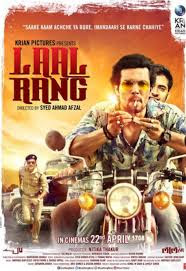 Lal Rang 2016 Watch full hindi movie online
