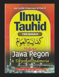 Buku Ilmu Tajwid Terjemah Kitab Hidayatul Mustafid Toko Buku Aswaja Surabaya