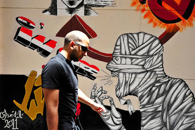 Egypt%2BRevolution%2BGraffiti.jpg