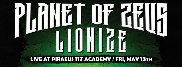 PLANET OF ZEUS: Αλλαγή ημερομηνίας διεξαγωγής του live της Αθήνας στο Piraeus 117 Academy