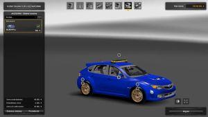 Car – Subaru Impreza WRX STI V 1.5