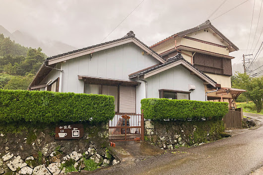 Daimon-zaka Washoan Homestay has joined the Kumano Travel community!