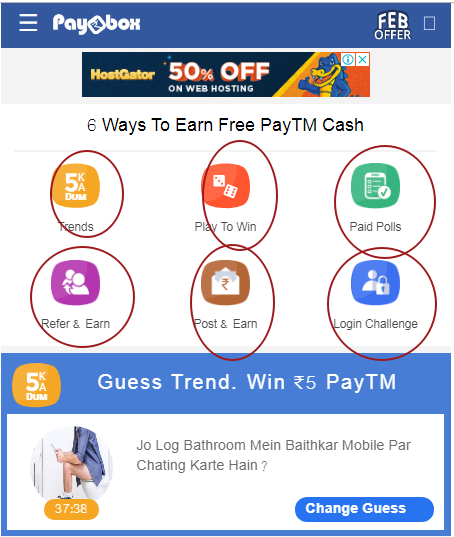 How to Earn PayTM Money Daily | Make Unlimited PayTM Cash through Paybox | 100 Rs. Signup Bonus