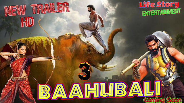 Bahubali 3 Trailer in Tamil -THE UNTOLD - S.S RAJAMOULI Tamil Movie Trailer - Fanmade Trailer