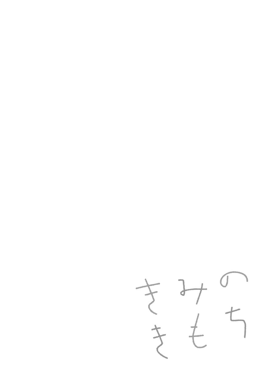 HentaiVN.net - Ảnh 6 - Tuyển tập Yuri Oneshot - Chap 130: Your Feelings
