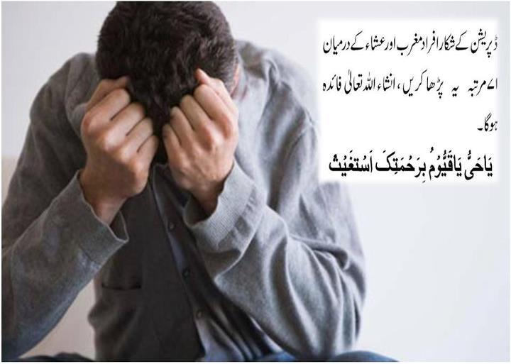 حضرت انس رضی اللہ تعالی عنہ کہتے ہیں کہ رسول اللہ صلی اللہ علیہ وسلم پریشانی کے وقت یہ دعا پڑھتے تھے :