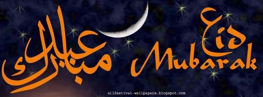 what date eid ul adha 2013